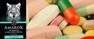 hogyan lehet erekciót fokozni tabletták nélkül