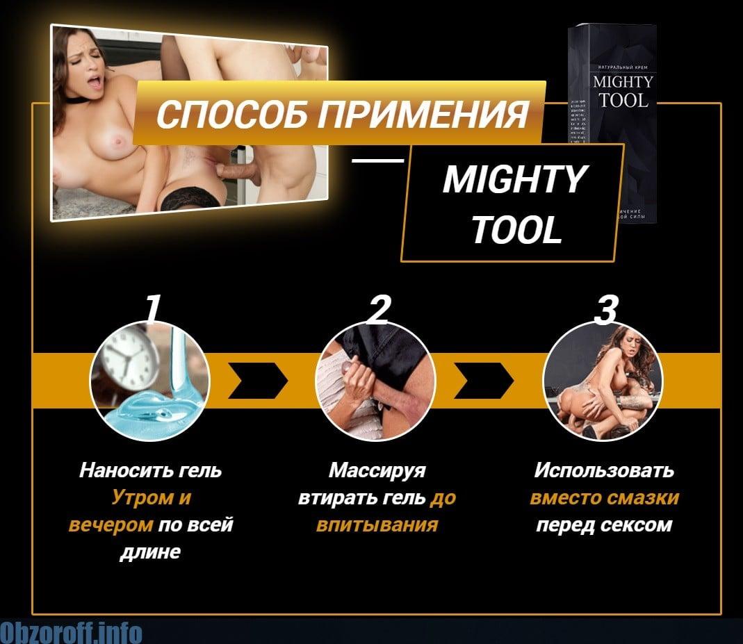 alkalmazás a pénisz növekedésére