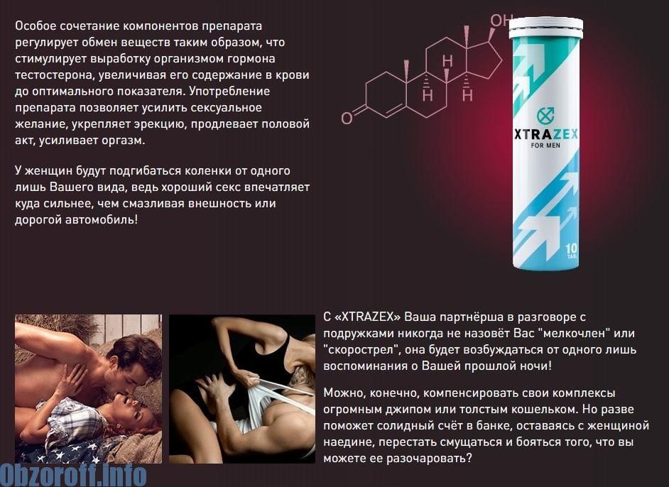 gyógyszerek korai erekcióval rendelkező férfiak számára)