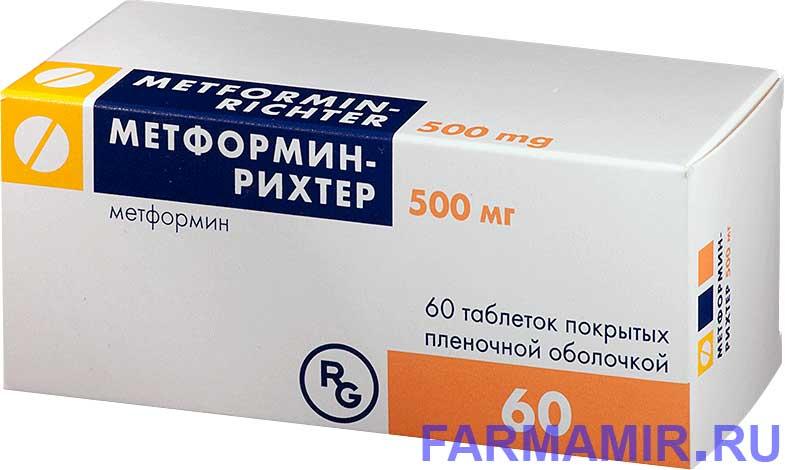 milyen gyógyszerek képesek helyreállítani az erekciót