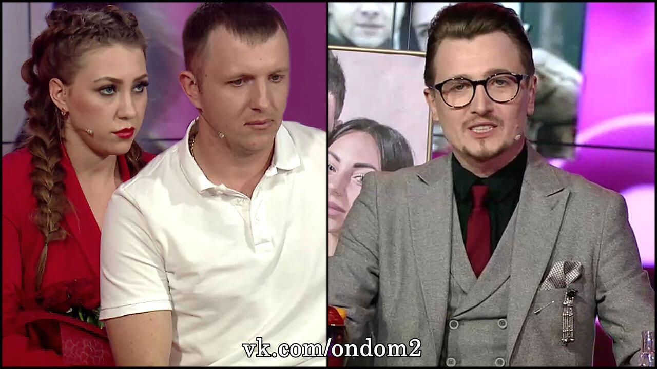 Vlad Kadoni péniszét)