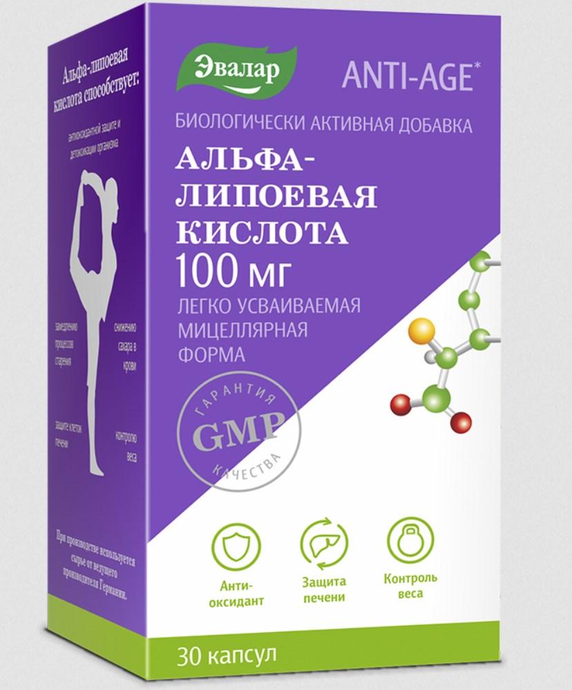 az adenoma befolyásolja az erekciót