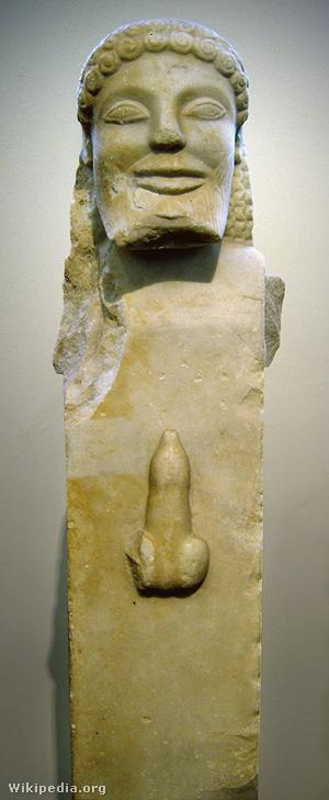 szent pénisz)