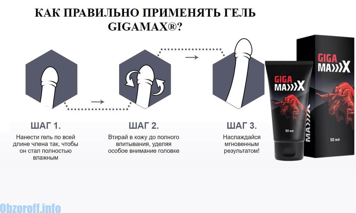 melyik krém a pénisz növelése)