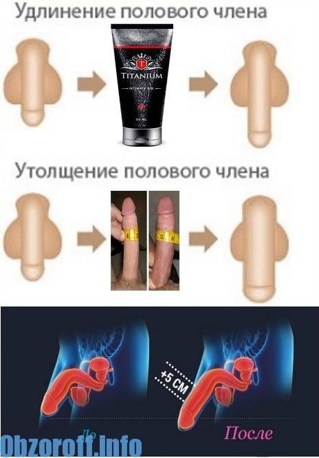 Pénisz növelő krém a vastagabb és hosszabb péniszért